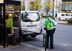 Une contravention près de la gare de Tokyo