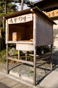 boîte à échange à Shizuoka