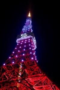 Tokyo Tower illuminée