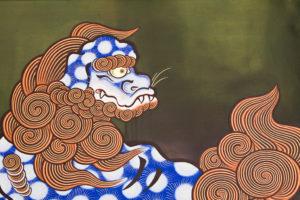 Kuno-zan Tôshôgu