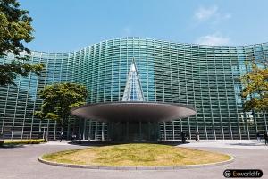 The National Art Center