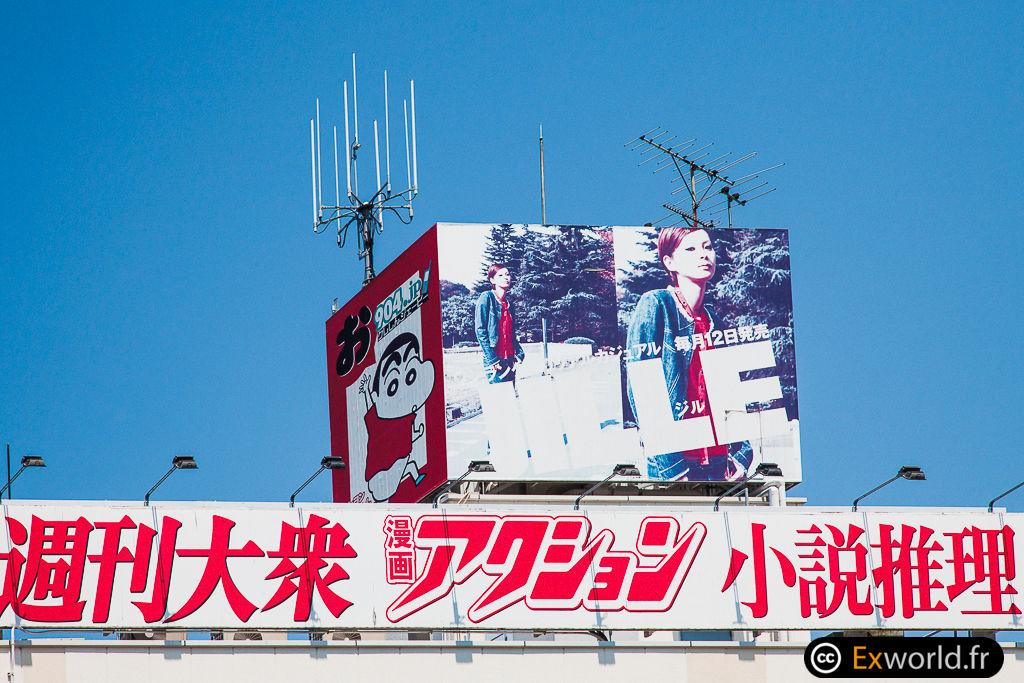 Roof Shinjuku