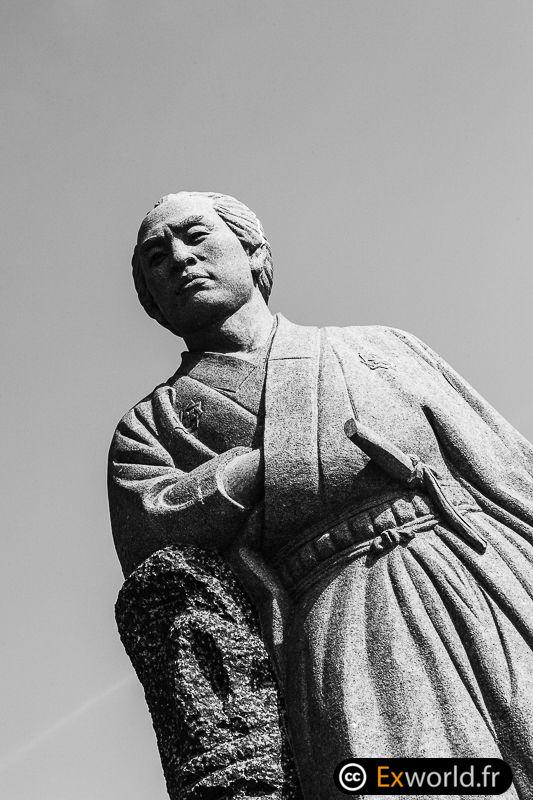 Sakamato Ryouma Shimoda