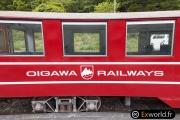 Oigawa Railways